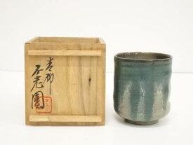 【梅雨セール35%オフ!】【陶芸・陶器】上野焼 青柳不老園造 湯呑(共箱)【送料無料】