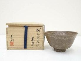【ハッピーサマーセール35%オフ!】【茶道具】越前焼 畠山是閑造 伊羅保茶碗(共箱)【送料無料】