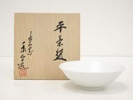 【茶道具】出石焼 永澤永信造 平茶碗(共箱)【送料無料】