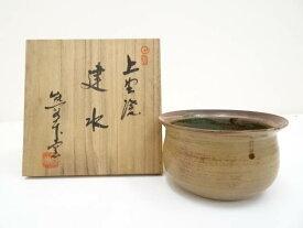 【ハロウィンセール35%オフ】【茶道具】上野焼 熊谷本窯造 建水(共箱)【送料無料】