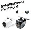 パイオニア 楽ナビ(メインユニットタイプ)シリーズ AVIC-RZ99ナビ専用 バックカメラ 取付け説明書付属