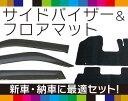 SUZUKI:suzuki スズキ ワゴンR WAGONR wagonr MH34S (インパネシフト) 平成24年9月〜29年1月お得なカーライフ応援セット!...