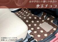 高級・上質・上品・VIP・デラックス選べる色純正仕様・日本製黒ドットブラウン茶色ドットピンク黒ハート模様