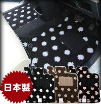 高品質・日本製・車種別設計・純正仕様・
