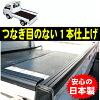 ★日本製★軽トラックゲートプロテクター&鳥居プロテクターセット