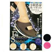 ダイエットサンダルフィットネスサンダルダイエットスリッパレディース用靴美脚美尻フリーサイズブラックピンク
