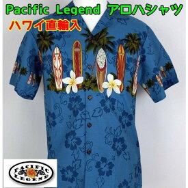 アロハシャツ Pacific Legend 紳士 メンズ サーフボード&プルメリア ハワイ製 【1点までメール便可】