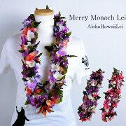フラダンス レイ 首飾り メリーモナーク レイ ハワイアン L-112 12010 ALOHA HAWAII LEI アロハ ハワイ レイ