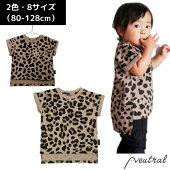 子供キッズCribstarレオパードTシャツ水玉ブラウンかっこいいイギリスインポートかわいい