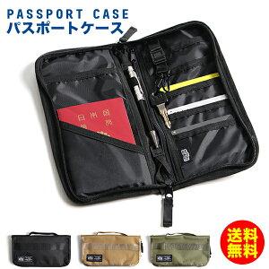 パスポートケース カバー マルチケース 財布 札入れ 小銭入れ ポーチ 旅行 海外 トラベルケース トラベルポーチ メール便のみ送料無料2♪