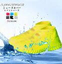 シューズカバー メンズ レディース 防水 雨具 靴カバーレインカバー 滑り止め シリコン ゴム 男女兼用 メール便のみ送…