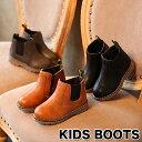 【宅配便送料別】サイドゴアブーツ  ショートブーツ 子供 靴 ローヒール 女の子 防水 防寒 秋冬靴11月10日から20…