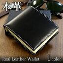 宅配便送料無料 本革二つ折り財布 財布 wallet 本革 リアルレザー 二つ折り メンズ