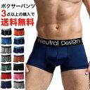3点以上でメール便のみ送料無料2♪14カラーロゴデザインボクサーパンツ メンズ セット 黒 ネイビー ローライズ