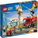 レゴ(LEGO) CITY ハンバーガーショップの火事 消防車 車  60214