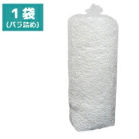 ハイタッチバラ 発泡緩衝材(送料無料 バラ緩衝材 繭玉 梱包 発送 引越 梱包材 緩衝材 包装資材 梱包資材 )