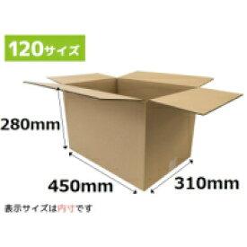 ダンボール120サイズ 450x310x280mm (G1) 10枚セット ダンボール 段ボール ダンボール箱 段ボール箱 ダンボール 120サイズ