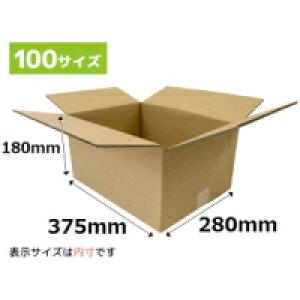 ダンボール100サイズ 375x280x180mm (GP1) 10枚セット 《法人様用》段ボール ダンボール箱 段ボール箱 引越し ダンボール 梱包 収納 100サイズ 引っ越し