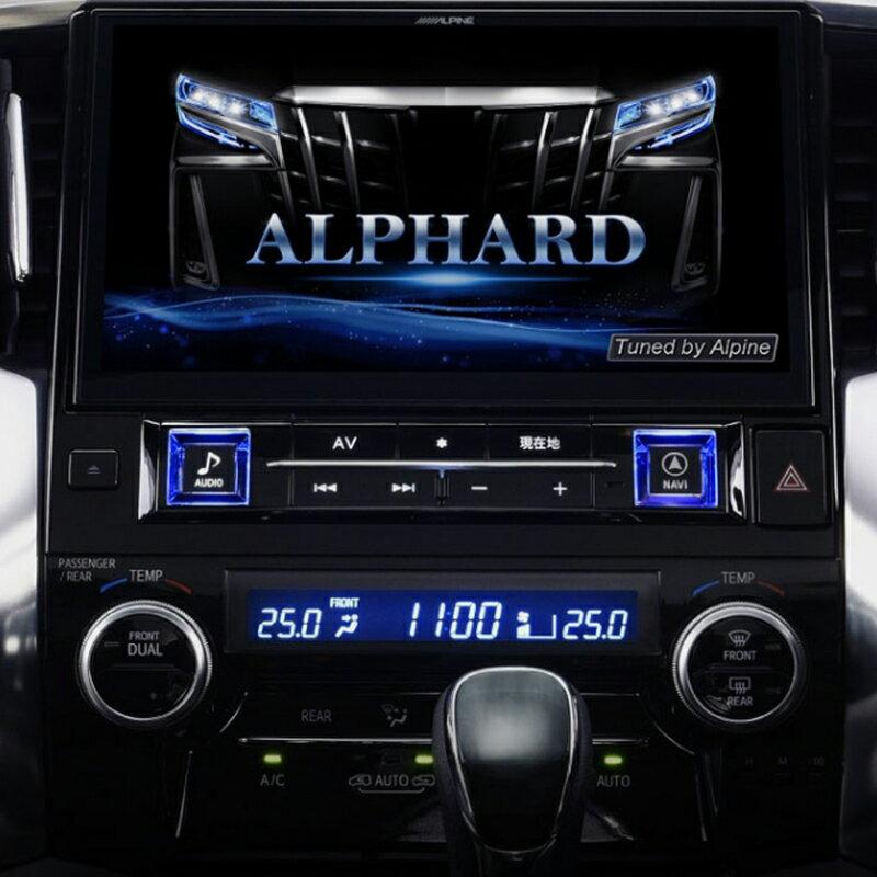 アルパイン ALPINE カーナビ ビッグX11 BIGX11 トヨタ アルファード ALFARD 専用 11インチ 11型 新品 EX11Z-AL