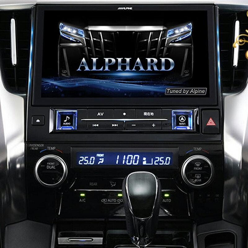 アルパイン ALPINE カーナビ ビッグX11 BIGX11 トヨタ アルファード 専用 11インチ 11型 カーモーションイルミ装備 新品 EX11Z-AL-LED