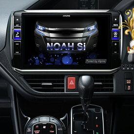 アルパイン ALPINE カーナビ ビッグX11 BIGX11 トヨタ ノア NOAH 専用 11インチ 11型 新品 EX11Z-NO