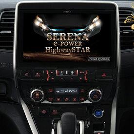 アルパイン ALPINE カーナビ ビッグX11 BIGX11 日産 セレナe-POWER SERENA e-POWER 専用 11インチ 11型 新品 EX11Z-SE-E-AM