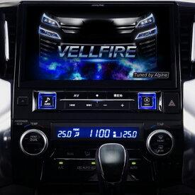 アルパイン ALPINE カーナビ ビッグX11 BIGX11 トヨタ ヴェルファイア VELLFIRE 専用 11インチ 11型 新品 EX11Z-VE