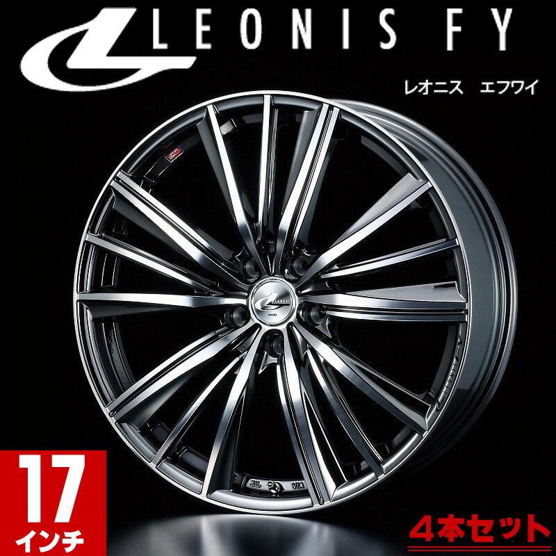weds ウェッズ LEONIS レオニス FY エフワイ アルミホイール 4本セット 17インチ シルバー光系 7.0J PCD114.3 5穴 スポーク ミニバン・セダン・ワゴン