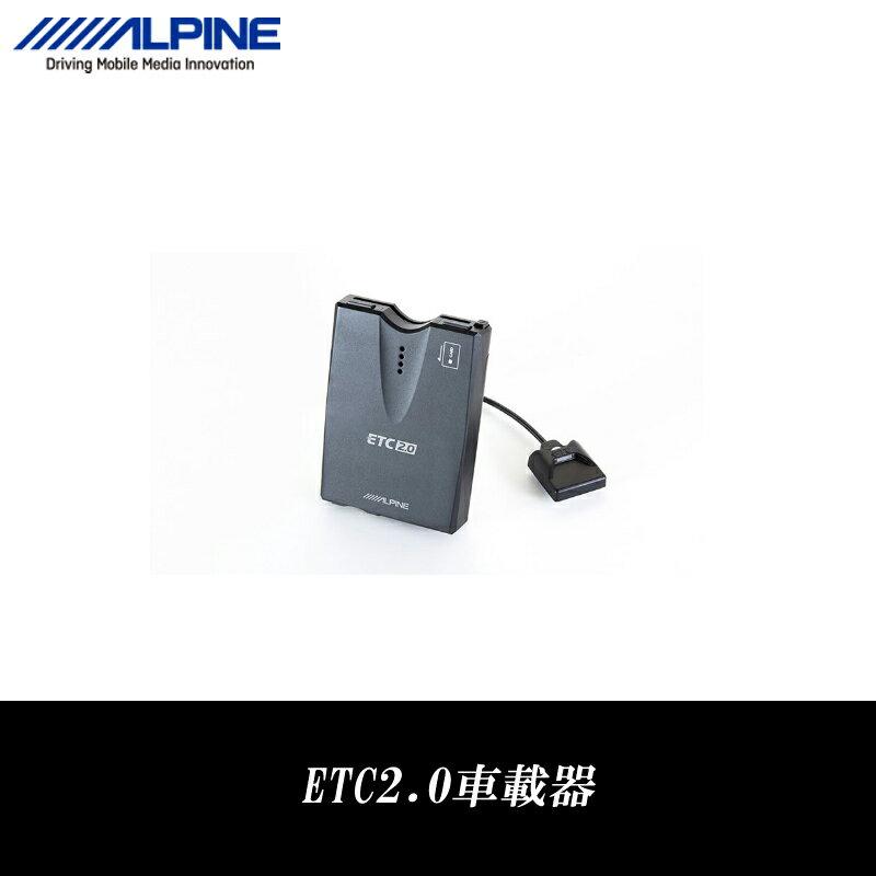 アルパイン ALPINE ETC車載器 ETC2.0車載器 ETC 本体 セットアップなし 音声案内 料金表示 HCE-B110