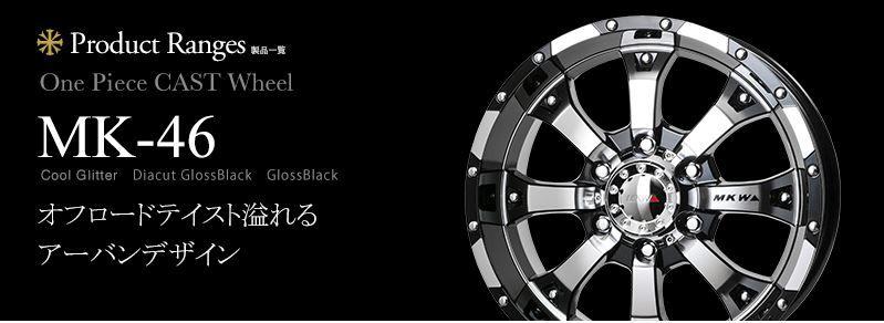MKW エムケーダブリュー MK-46 ホイール 4本セット 18インチ ブラック系 8.5J PCD127 5穴 スポーク お問い合わせください。専門のスタッフがご対応させていただきます。