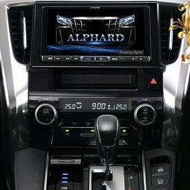 アルパイン ALPINE カーナビ ビッグX BIGX トヨタ アルファード ALFARD 専用 9インチ 9型 WXGAカーナビ 新品 X9Z-AL