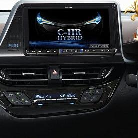 アルパイン ALPINE カーナビ ビッグX BIGX トヨタ C-HR CHR シーエイチアール 専用 9インチ 9型 ナビレディ対応パッケージ 新品 X9Z-CHR-NR