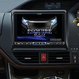 アルパイン ALPINE カーナビ ビッグX BIGX トヨタ エスクァイア ESQUIRE 専用 9インチ 9型 WXGAカーナビ 新品 X9Z-EQ