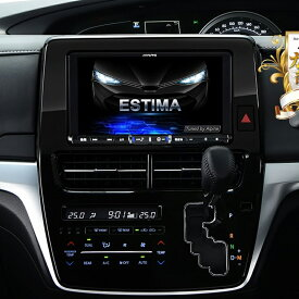 アルパイン ALPINE カーナビ ビッグX BIGX トヨタ エスティマ ESTIMA 専用 9インチ 9型 新品 X9Z-ES2