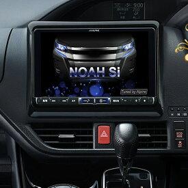 アルパイン ALPINE カーナビ ビッグX BIGX トヨタ ノア NOAH 専用 9インチ 9型 WXGAカーナビ 新品 X9Z-NO