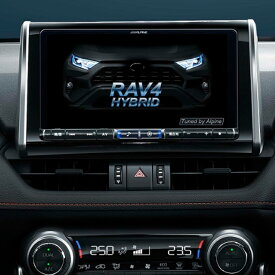 アルパイン ALPINE カーナビ ビッグX BIGX トヨタ RAV4 専用 9インチ 9型 純正バックカメラ対応 新品 X9Z-RV4-NR