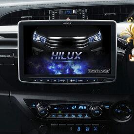 アルパイン ALPINE カーナビ フローティングビッグX11 BIGX11 トヨタ ハイラックス Hilux 専用 11インチ 11型 新品 XF11Z-HL-NR