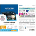 アルパイン ALPINE リアモニター用 液晶保護フィルム 保護シート 12.8型 12.8インチ リアビジョン用 ブルーライトカットフィルム KAE-R1200BF