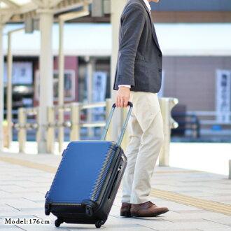 ace.エースドット!ハードキャリースーツケース42L【Whisk-Z/ウィスクZ】中型2泊〜3泊程度04022メンズレディース[通販]【ポイント10倍】【あす楽】【送料無料】