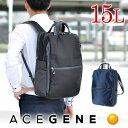 Ace55154