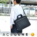 Ace55162