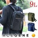 Ace55531