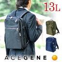 Ace55532