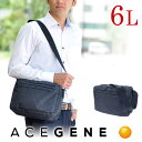 Ace59010
