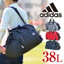 アディダス adidas!2wayボストンバッグ ショルダーバッグ 38L 【CERES/セレス】 47611 メンズ レディース [通販]【あす楽】 【送料無...