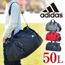 アディダス adidas!2wayボストンバッグ ショルダーバッグ 50L 【CERES/セレス】 47612 メンズ レディース [通販]【あす楽】 【送料無...