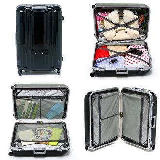 スーツケースキャリーハード旅行かばん!スーツケース(90L)アジア・ラゲージA.L.Imm5688メンズレディース【送料無料】
