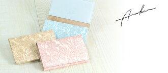 アルカンARUKAN!名刺入れカードケース【crea/クレア】3450311レディース【ポイント10倍】【あす楽対応】【送料無料】