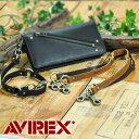 Aviavx1701