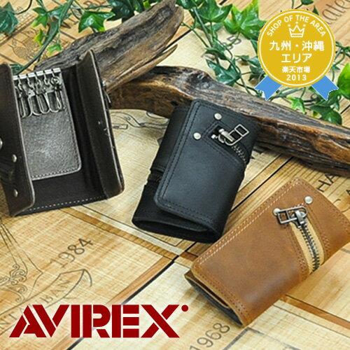 アヴィレックス AVIREX!キーケース【スリフト】avx1702 メンズ ギフト レディース【ポイント10倍】【送料無料】 プレゼント ギフト カバン ラッピング【あす楽】 父の日